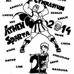 Efterskoletrøjer Køge Gymnasium trykmotiv